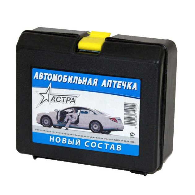 Аптечка а/м АСТРА малая арт.6.5.1